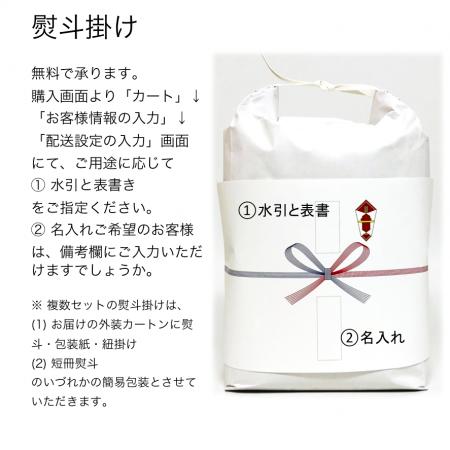 新米!コタキホワイト白米 5kg袋(10月中旬より配送予定)