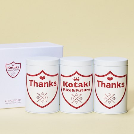 新商品!希少米コタキホワイトギフトCAN「Thanks」ラベル ギフトボックス(3個入)