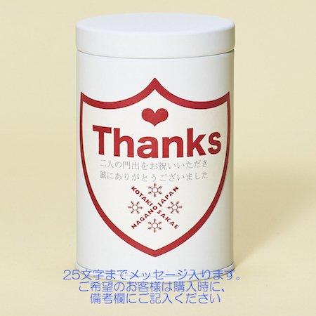新商品!希少米コタキホワイトギフトCAN「Thanks」ラベル