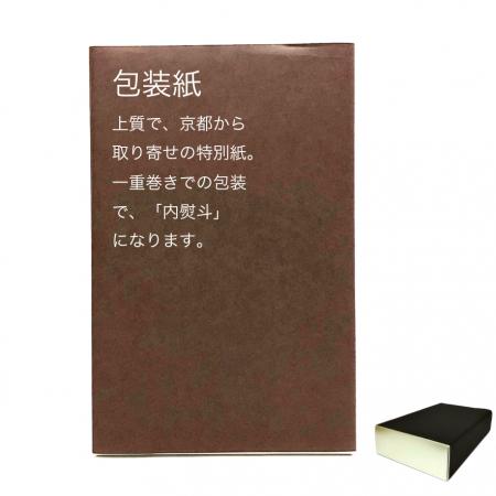 新米!コタキヌーボーギフトボトル2本(期間限定出荷)