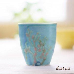 沖縄のタンブラー おしゃれ コーヒー 名入れ/珊瑚のカップ|ギフト通販