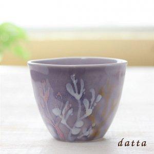沖縄のタンブラー おしゃれ 名入れ/内祝い|珊瑚ロックグラス/薄紫色|通販