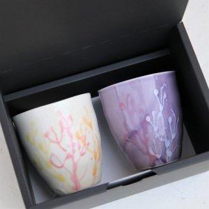 沖縄のタンブラー おしゃれ |ご結婚の祝いのギフト|白色×薄紫色/ペア