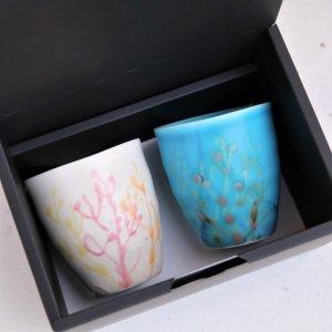 沖縄のタンブラー おしゃれ/珊瑚のカップ/2ヶセット/ペア/スカイブルー×白色