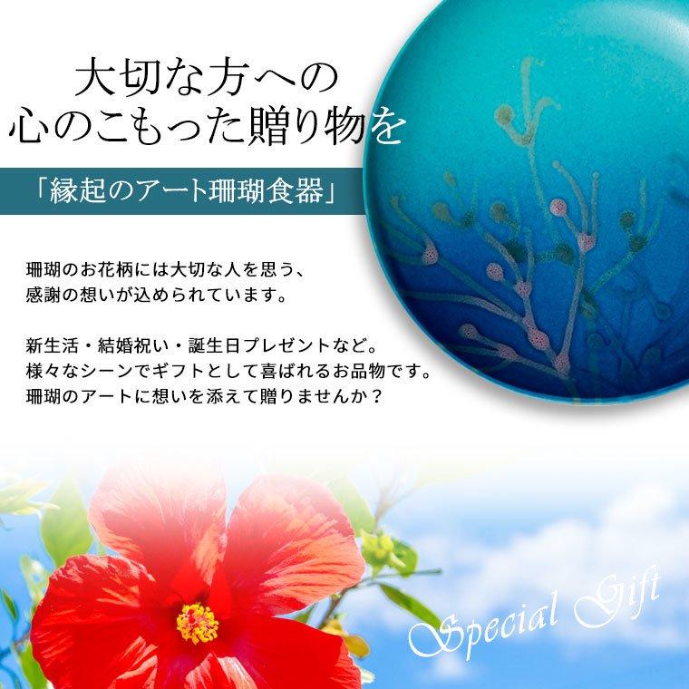 沖縄陶器 やちむんカップ