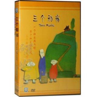 (商品No. XH006)三人のお坊さん 中国語アニメDVD