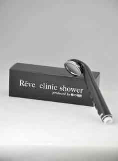 お風呂に入っても身体が冷えやすい方専用・Reve clinic shower