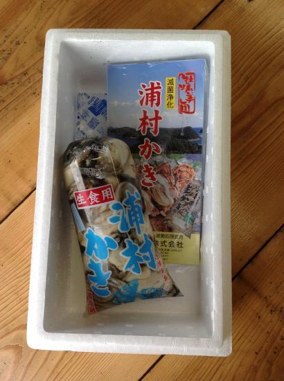 生食用 むき身牡蠣(500g) *お日にちの指定はできませんのでご了承くださいませ。*