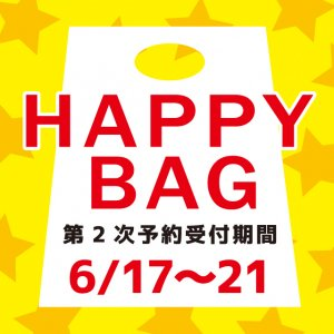 <img class='new_mark_img1' src='//img.shop-pro.jp/img/new/icons20.gif' style='border:none;display:inline;margin:0px;padding:0px;width:auto;' />HAPPY BAG