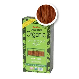 COLOURME Organic (カラーミーオーガニック) オレンジナッツ