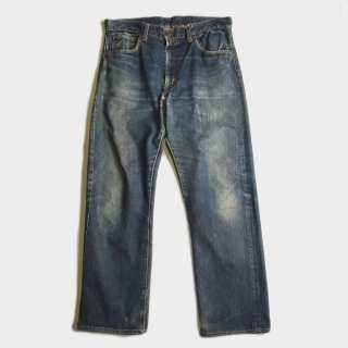 551ZXX DENIM PANTS (最終型)