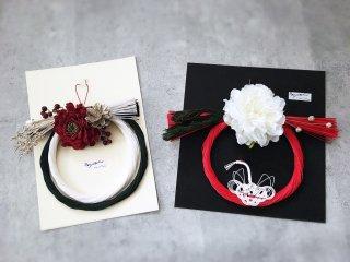 【オーダーメイド商品】クリスマス&お正月飾りセット