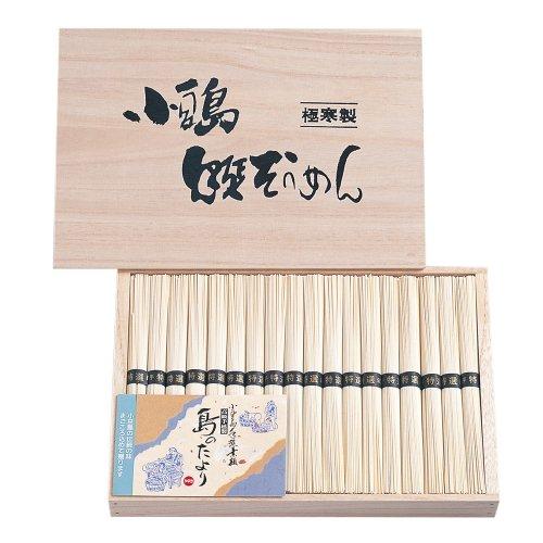 小豆島手延べ素麺 木化粧箱入