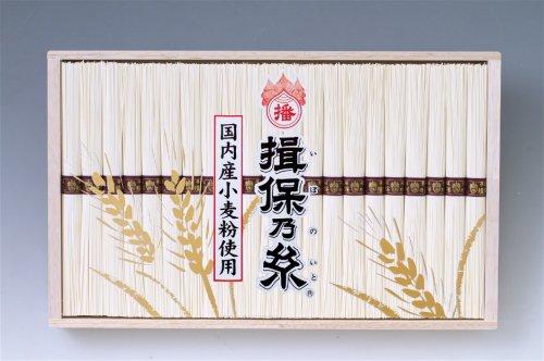 縒つむぎ(1800g) 木化粧箱入