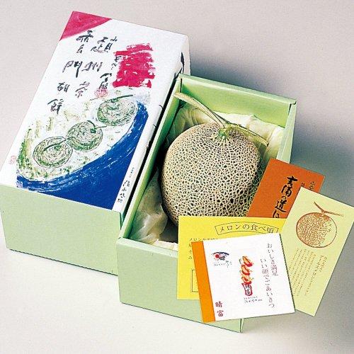 静岡県産マスクメロン「クラウン」桐箱入(1玉)
