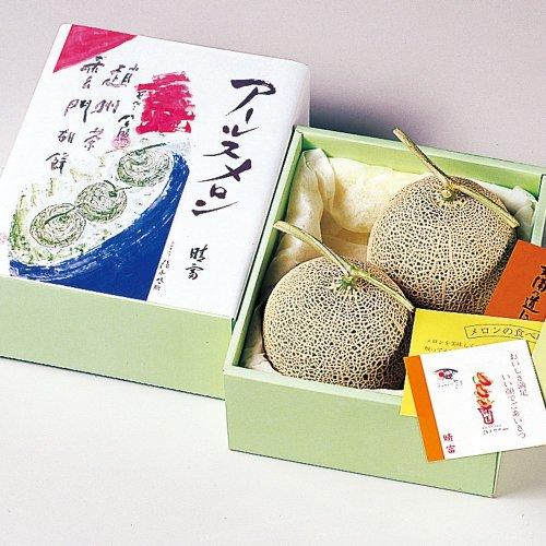 静岡県産アールスメロン「クラウン」桐箱入(2玉)