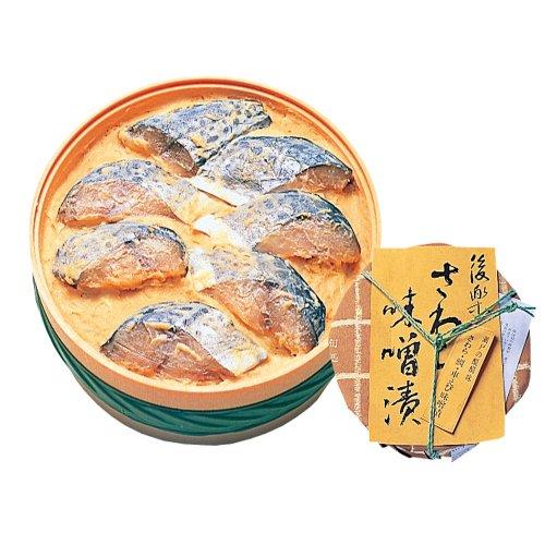 さわらの味噌漬け(5切入)
