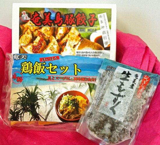 【郷土料理】鶏飯こだわりセットA