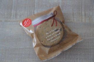 玄米クランベリークッキー
