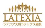ラテックス マットレス ・枕【公式】COMAXラテシア-全国配送 コマックスジャパン
