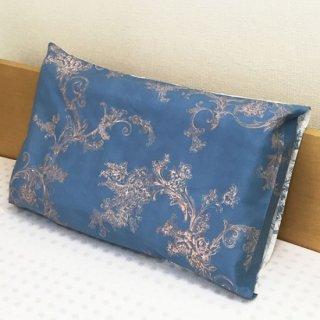 ラテシア ロイヤル 枕カバー G【いびき型・首らく・プレミアム枕用】 46×68cm 封筒式 ブルー
