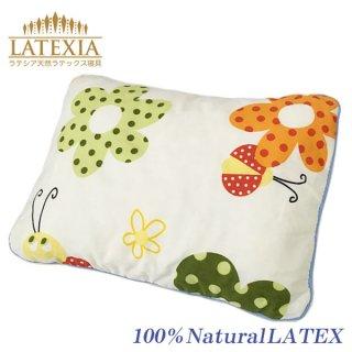 ラテシア 100% 天然ラテックスチップ お昼寝枕【枕カバー付き】約19×27cm 厚さ5-6cm