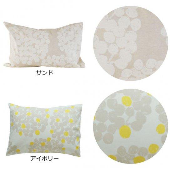 枕カバー ラテックス枕 肩こり型 いびき型