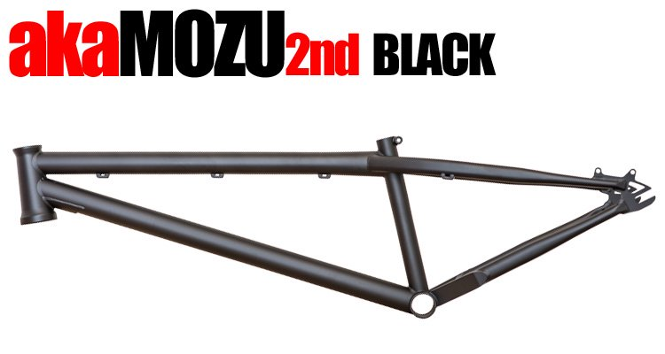 akaMOZU 2nd(BLACK)