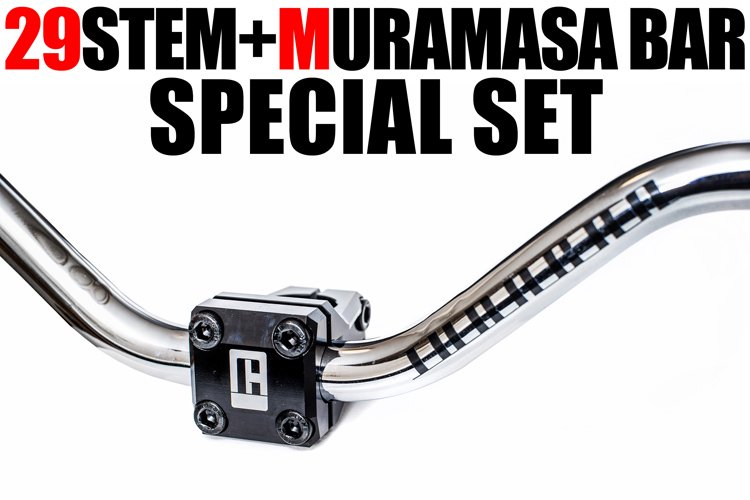 [ SPECIAL SET ] 29STEM + MURAMASA BAR