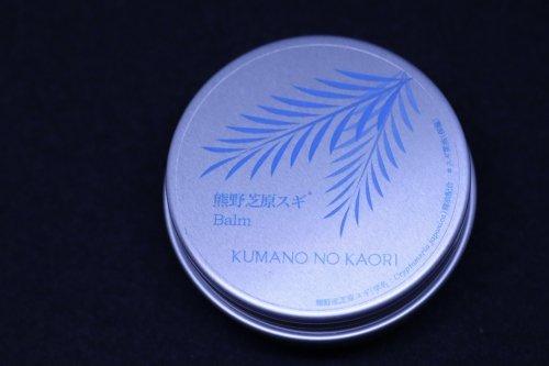 熊野の香り 熊野芝原スギ バーム(全身保湿クリーム)