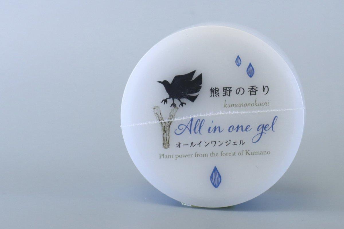 熊野の香り「Y」シリーズ オールインワンジェル