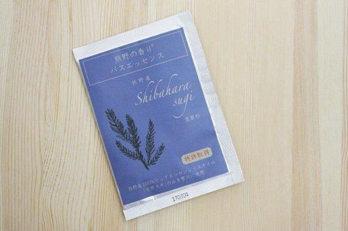 熊野の香り バスエッセンス 熊野産芝原杉の香り(粉末入浴料)