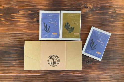 熊野の香り バスエッセンス(粉末入浴料) 3袋小箱入りセット (スギ2・ヒノキ1)