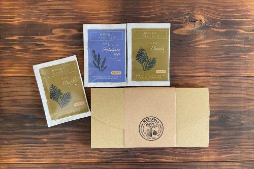 熊野の香り バスエッセンス(粉末入浴料) 3袋小箱入りセット (ヒノキ2・スギ1)