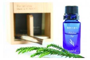 「熊野の香り®」 熊野杉Shibahara 木箱入りアロマオイル
