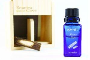 「熊野の香り®」 熊野ヒノキ 木箱入りアロマオイル