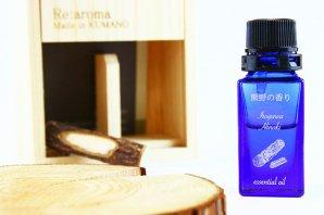 「熊野の香り®」 熊野色川ヒノキ 木箱入りアロマオイル
