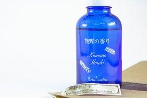 「熊野の香り®」 熊野ヒノキ 芳香蒸留水(フローラルウォーター)