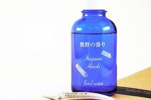 「熊野の香り®」 熊野色川ヒノキ 芳香蒸留水(フローラルウォーター)