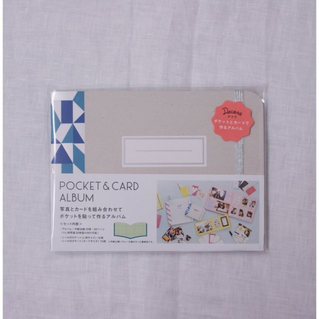 POCKET & CARD ALBUM/ブルー