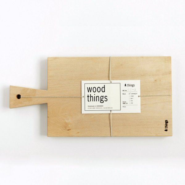 CB-2 cutting board イタヤカエデ