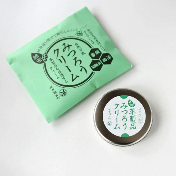みつろうクリーム 緑茶