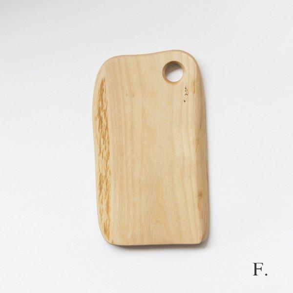 白樺のカッティングボード Sサイズ F