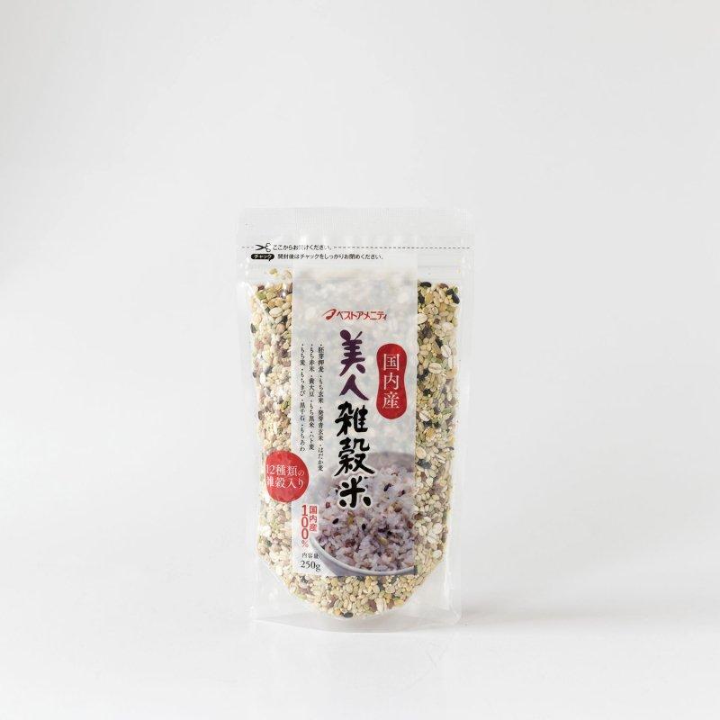 国内産 美人雑穀米