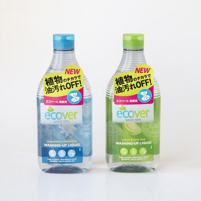 エコベール 食器用洗剤 レモン/カモミール