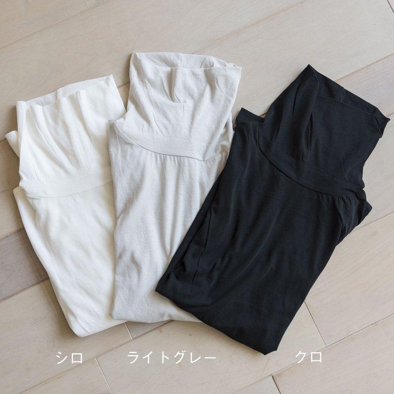 STAMP & DIARY タートルネック長袖プルオーバー(3カラー)