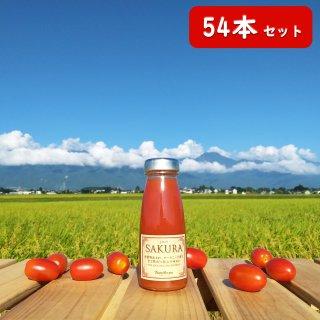 プレミアムトマトジュース SAKURA (180ml) 54本 (税込)