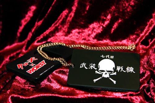 ICカードケース/七代目 武装戦線