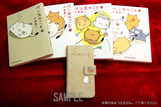 手帳型スマホケースiPhone用