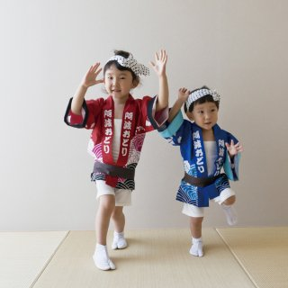 <img class='new_mark_img1' src='//img.shop-pro.jp/img/new/icons13.gif' style='border:none;display:inline;margin:0px;padding:0px;width:auto;' />スター阿波踊り既製ハッピ